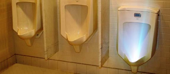 Potty FAILing restaurant urinals